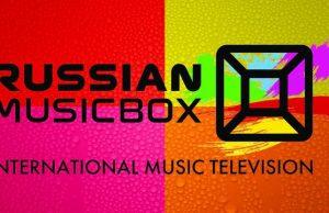 RUSSIAN MUSIC BOX CHANNEL НАГРАДИЛ ЛУЧШИХ В РОССИЙСКОМ ШОУ-БИЗНЕСЕ