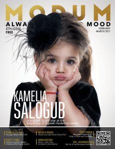 MODUM Magazine MarchEng