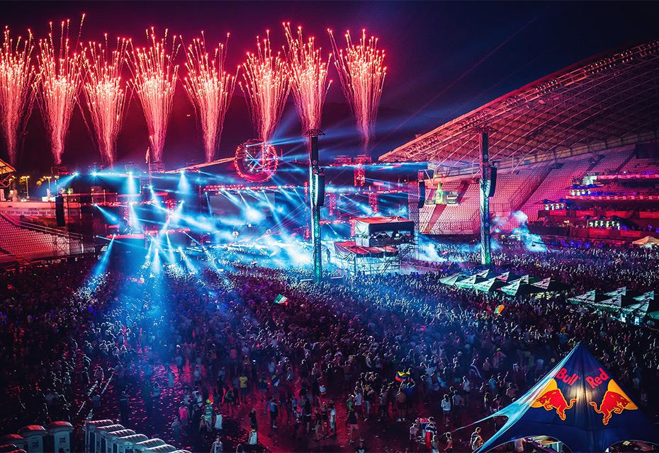 Ultra Music Fest 2