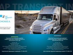 SAP Transport Inc
