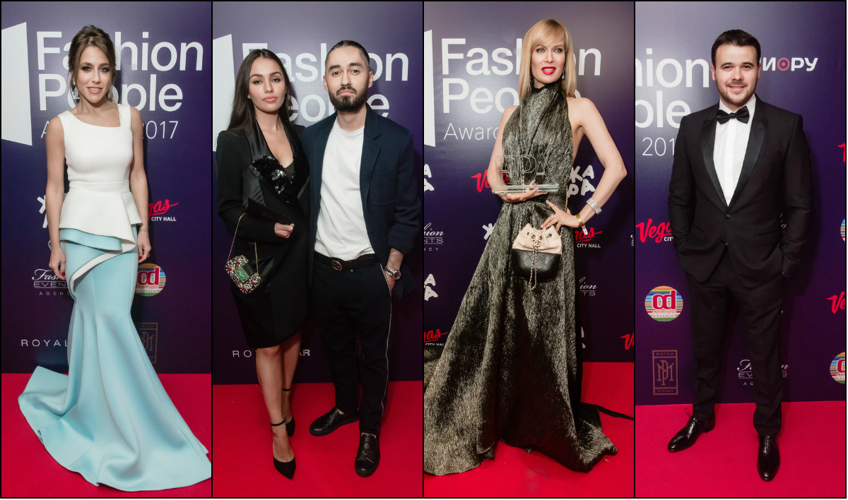 Fashion People Awards 2017
