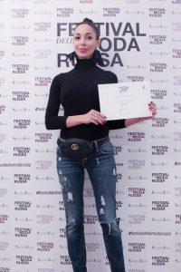 Екатерина Сергеевич